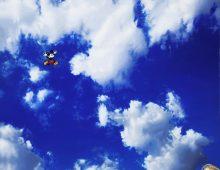 Neverland Sky 1